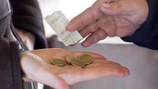 Стоимость проезда на общественном транспорте в Уссурийске подорожает с 22 января