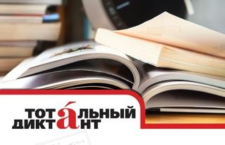 16 апреля Уссурийск напишет