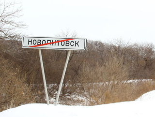 Движение по объездной дороге через Новолитовск временно ограничено из-за потопления после циклона
