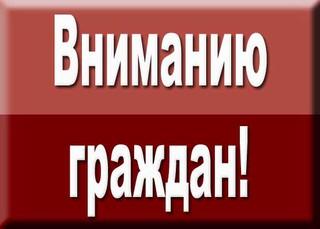 31 марта в Уссурийске зазвучат сирены