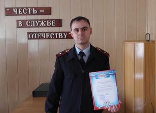 Лучшим юрисконсультом в Приморье признан майор Владислав Федоров из Уссурийска