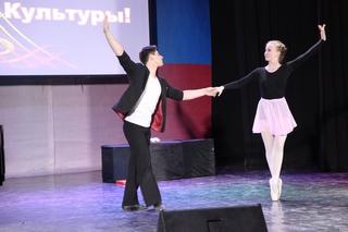 День работника культуры отметили в Уссурийске