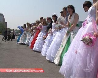 Фестиваль невест впервые прошел в Уссурийске