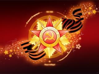 Гигантское Знамя Победы развернут в городах Приморья участники международной «Эстафеты Памяти»