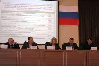 Публичные слушания об исполнении бюджета УГО за 2015 год состоялись в администрации