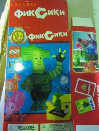 На Уссурийском таможенном посту задержана крупная партия контрафактных игрушек