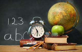 Лучшего учителя выберут в Приморье