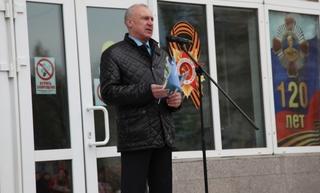 Первомайский митинг прошел возле МЦКД «Горизонт» в Уссурийске