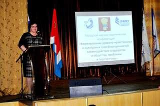 Профилактику социального сиротства обсудили на городской научно-практической конференции в Уссурийске