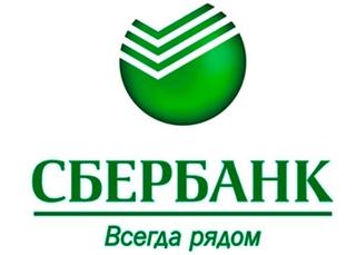 Сбербанк России и «Российские коммунальные системы» заключили  Соглашение о стратегическом сотрудничестве