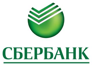 Сбербанк признан самым клиентоцентричным банком России второй раз подряд