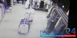 На китайском рынке Уссурийска украли норковую шубу (ВИДЕО)