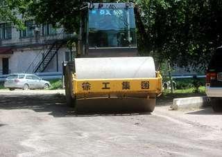 Ремонт проезда в районе дома № 6 по улице Тургенева ведется в Уссурийске