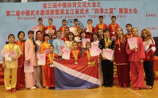 Уссурийские спортсмены оказались на высоте в турнире по Ушу в Китае