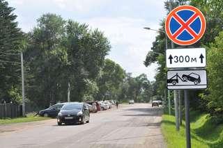 С начала года в Уссурийске установлено и обновлено более 170 дорожных знаков