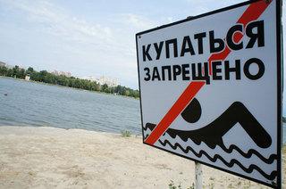 Купание в водоемах Уссурийского городского округа не рекомендовано