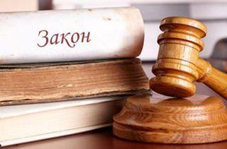 Единый день оказания бесплатной юридической помощи пройдет в Уссурийске 23 сентября