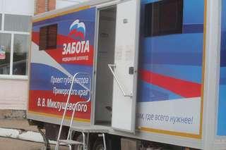 Около тысячи жителей сел УГО прошли обследование у специалистов автопоезда «Забота»