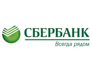 Сбербанк приступил к обслуживанию карт платёжной системы «Мир»