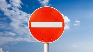 В Уссурийске на улице Некрасова будет приостановлено дорожное движение