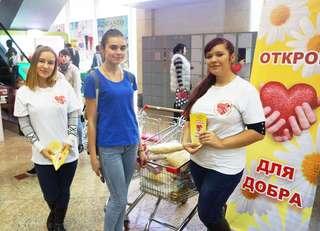 Благотворительная акция «Открой сердце для добра» прошла в Уссурийске
