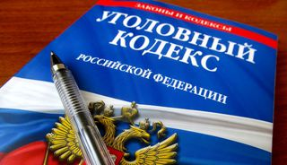 Жительница Уссурийска украла у соседки украшение с бриллиантами