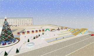Строительство ледового городка на центральной площади начнется с 1 декабря