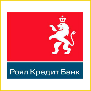 Роял Кредит Банк поздравляет  жителей Уссурийска с Новым годом и Рождеством!
