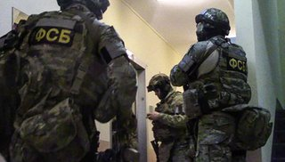ФСБ в Уссурийске изъяла 72 рога краснокнижного горного барана