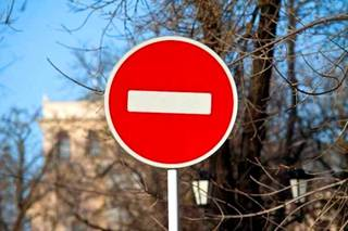 На территории УГО будут введены временные ограничения движения транспортных средств