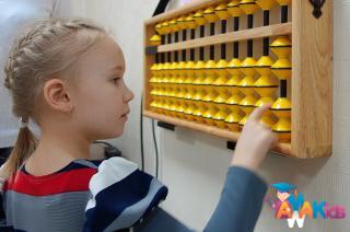 Центр ментальной арифметики AMAKids: ребенок научится считать быстрее калькулятора