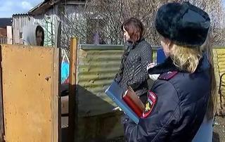 В Уссурийске полицейские организовали акцию «ПДН спешит на помощь!»