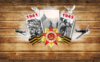 Уникальная техника выйдет на центральную площадь Уссурийска в День Победы