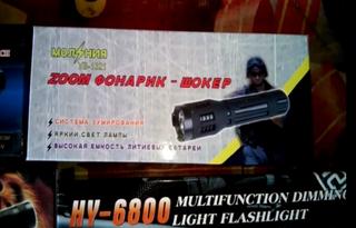 Уссурийская таможня задержала почти 2 тысячи светодиодных фонариков, оказавшихся электрошокерами