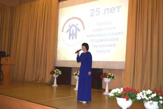 Совет родителей военнослужащих торжественно отметил 25-летие в Уссурийске