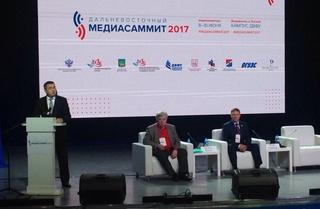 IV Дальневосточный МедиаСаммит открылся в Приморье