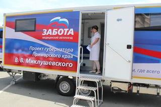 Автопоезд «Забота» объезжает отдаленные села Уссурийского городского округа