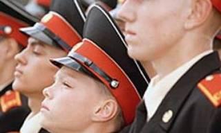 Памятную доску установили в Уссурийском суворовском военном училище