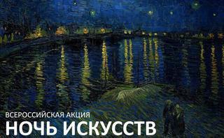 В Уссурийске в городском музее пройдет всероссийская акция