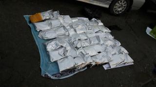Житель Челябинска приехал в Уссурийск за наркотиками