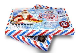 Уссурийцы могут отправить письма Деду Морозу