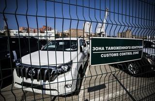 Резидент Свободного порта займется установкой тревожных кнопок «ЭРА-ГЛОНАСС» в Приморье