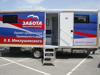 Жители сел Корсаковка и Яконовка проходят комплексное медицинское обследование