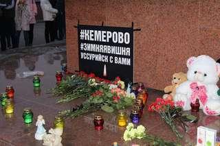 Уссурийцы почтили память погибших при пожаре в торгово-развлекательном центре в Кемерово
