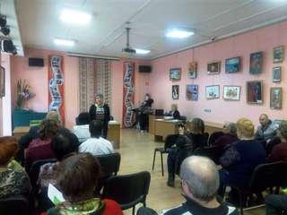 Конференция Всероссийского общества слепых прошла в Уссурийске