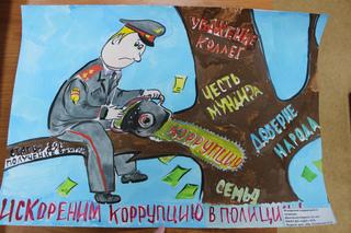 В Уссурийске сотрудники полиции подвели итоги конкурс детского творчества «Полицейский дядя Степа»