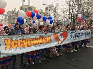 80 жителей Уссурийска приняли участие в общекраевой первомайской демонстрации
