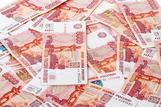 Приезжий из Уссурийска пойдет под суд на Камчатке за сбыт поддельной купюры
