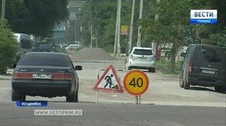 Дорожники Уссурийска кладут новый асфальт строго по графику