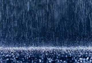 Внимание! Ожидается сильный дождь!